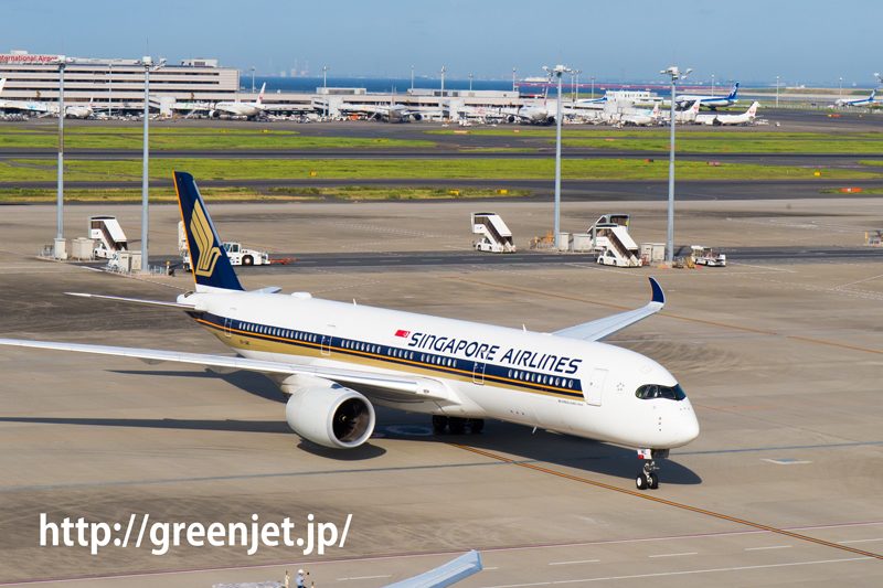 シンガポール航空 エアバス A350-941XWB