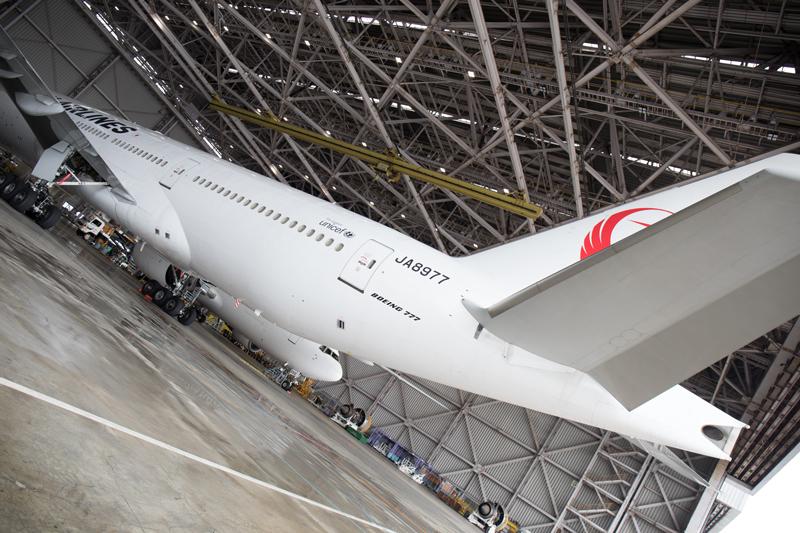 JALの工場見学にて 格納庫で撮影したボーイング777