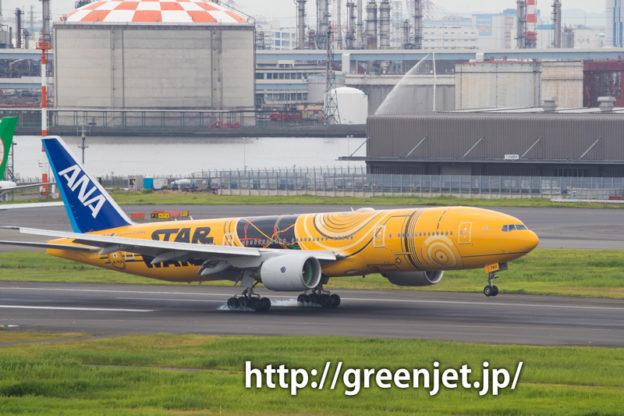 ANA ボーイング 777-281/ER スターウォーズジェット