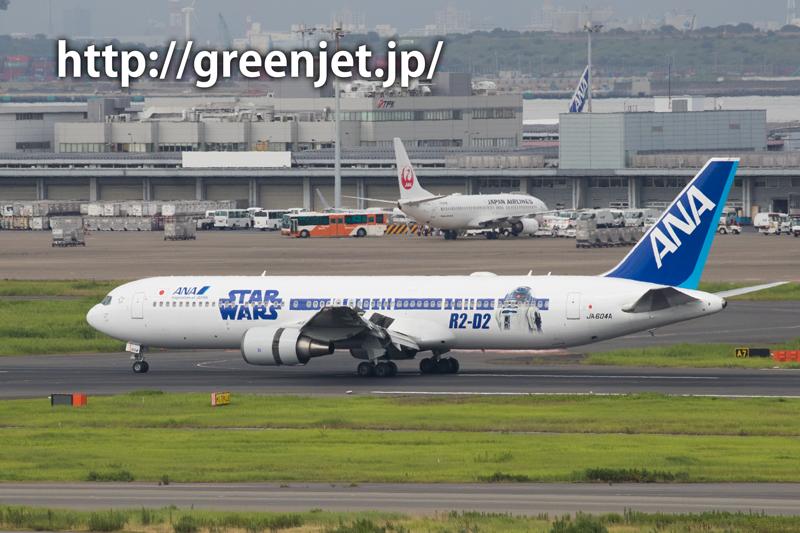ANA ボーイング 767-381/ER スターウォーズジェット