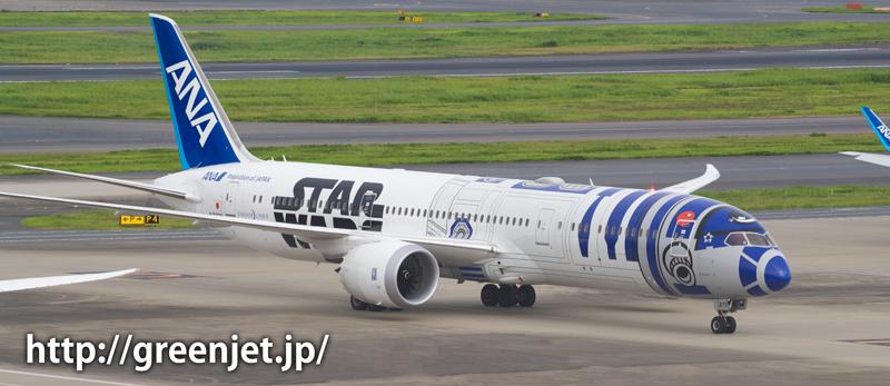 ANA ボーイング 787-9 スターウォーズジェット