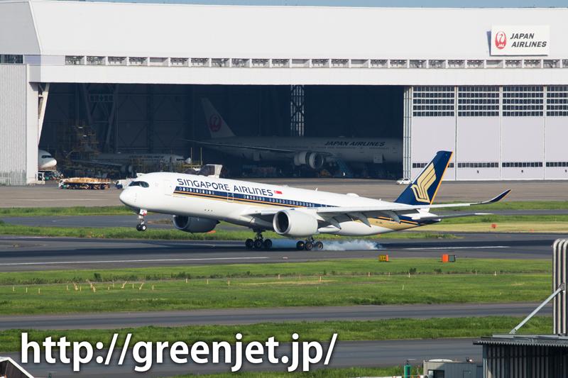 シンガポール航空のエアバスA350-900