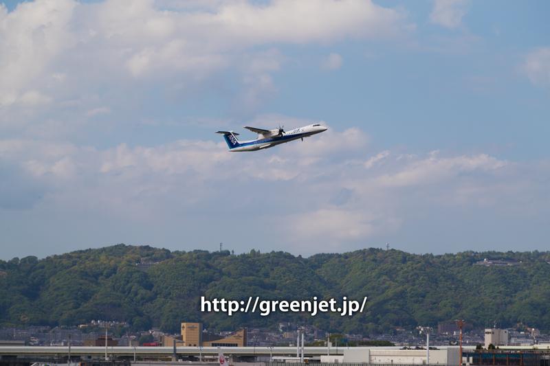 伊丹スカイパーク ANAウイングス Bombardier DHC-8-402Q Dash 8