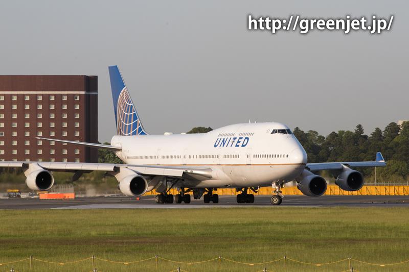 成田 ゲジポイント ユナイテッド航空 ボーイング747