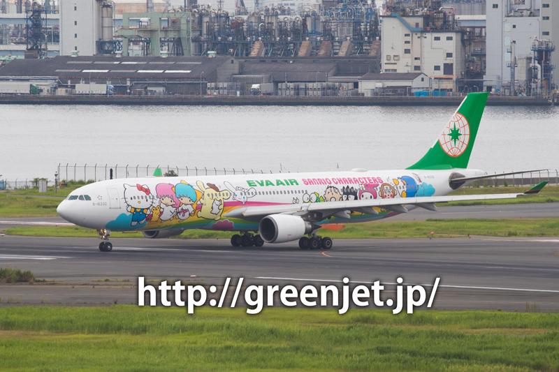 エバー航空のエアバス A330-300 特別塗装 ハローキティ/ラブズアップル