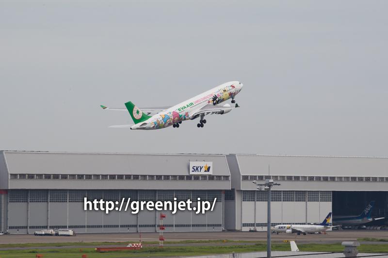 エバー航空のエアバス A330-300 特別塗装 ハローキティ/パーティジェット