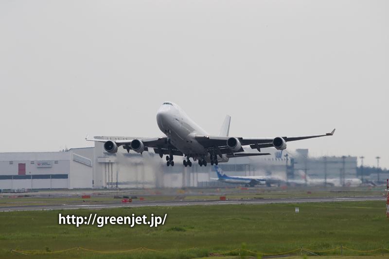 成田 さくらの山 アトラス航空 ボーイング 747-4KZF/SCD