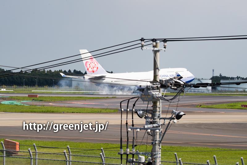 成田 十余三東雲の丘 チャイナ エアライン(中華航空) ボーイング747-400