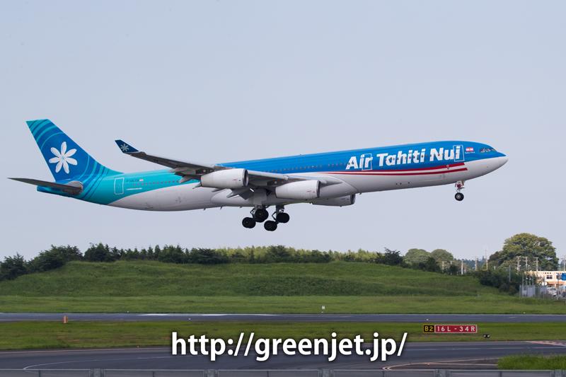 成田 十余三東雲の丘 エア・タヒチ・ヌイ エアバス A340-313X