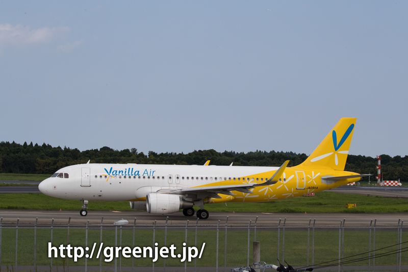 成田 十余三東雲の丘 バニラエア エアバス A320-214
