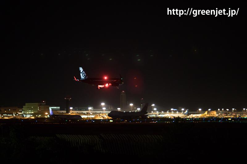 成田空港周辺、さくらの山にてジェットスターのエアバスA320