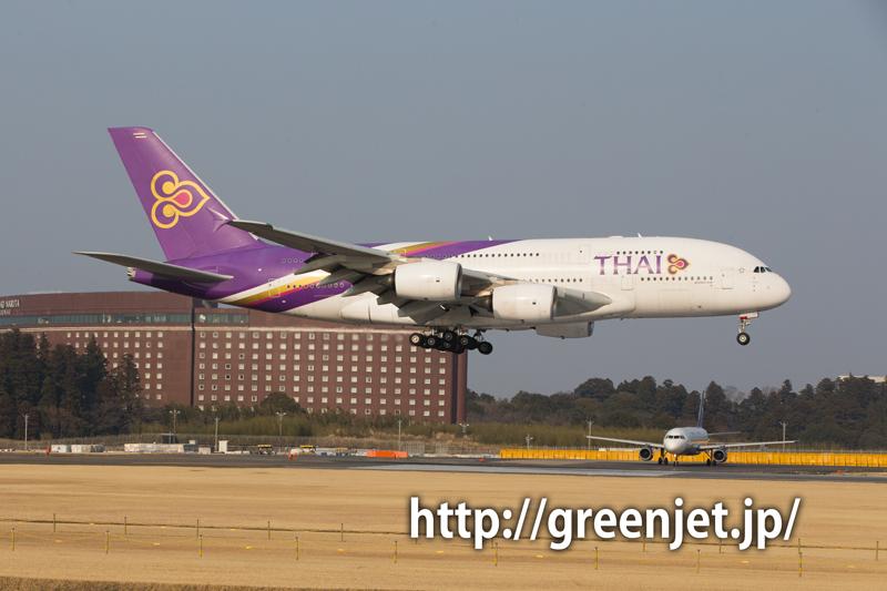 ゲジポイント タイ国際航空 エアバス A380-841
