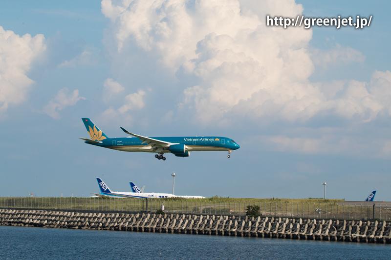 羽田 つばさ公園 ベトナム航空 エアバス A350-941XWB