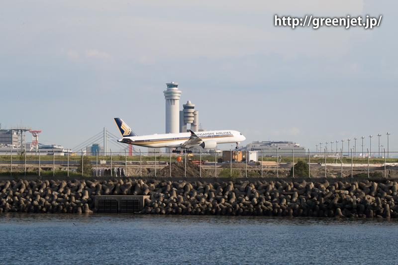羽田 つばさ公園 シンガポール航空 エアバス A350