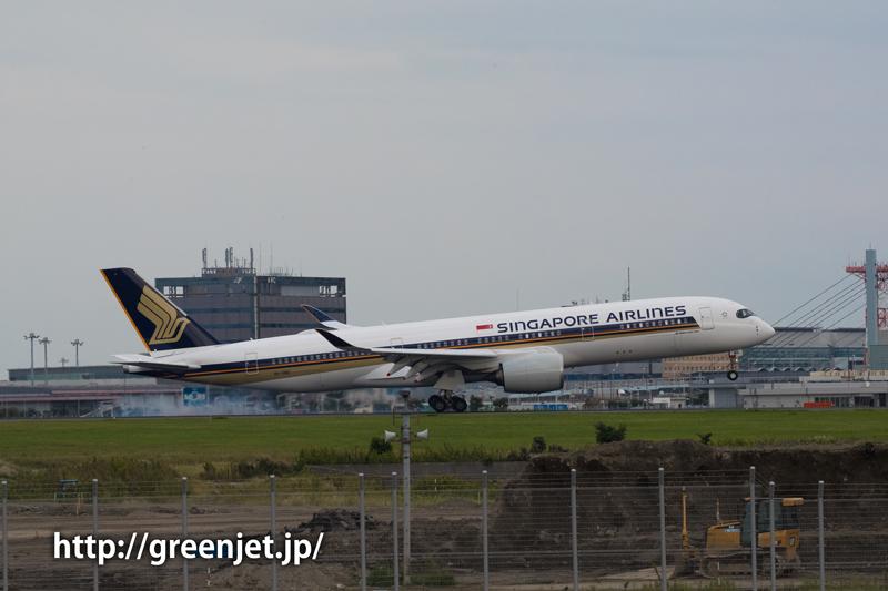 羽田 つばさ公園 シンガポール航空 エアバス A350-941