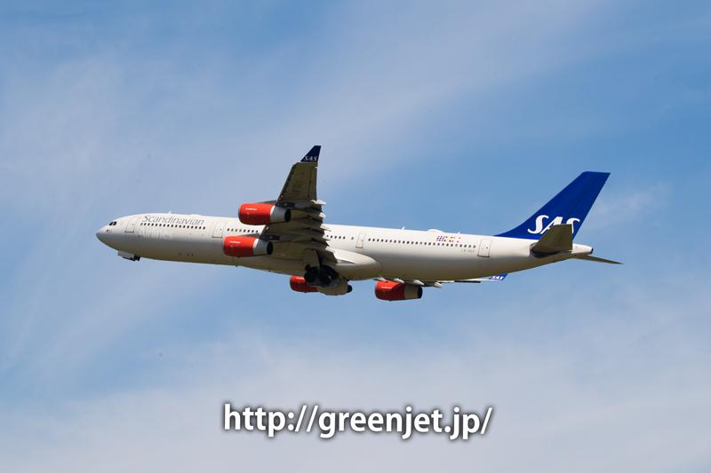 成田 さくらの山 スカンジナビア航空 エアバス A340-313X