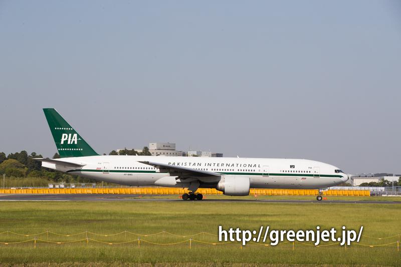 成田ゲジポイント パキスタン国際航空のボーイング777-2Q8/ER