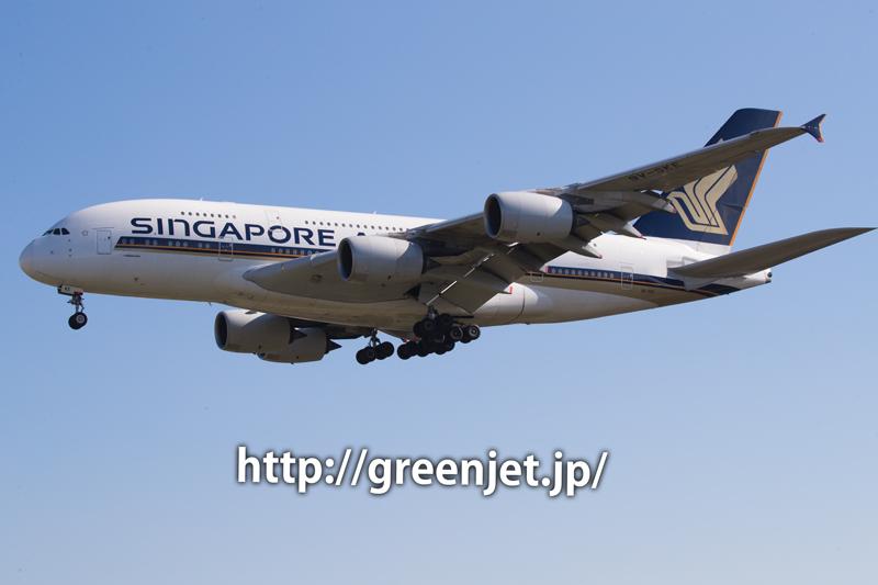 シンガポール航空のエアバスA380-841