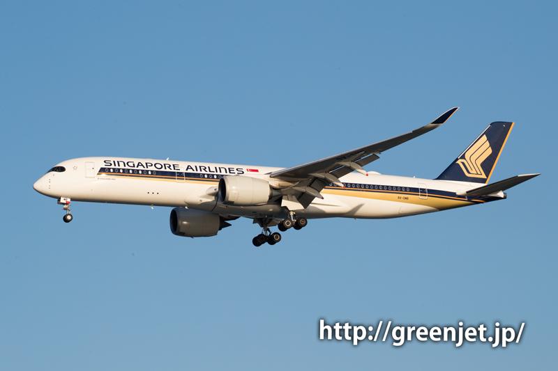 シンガポール航空のエアバスA350-900@浮島