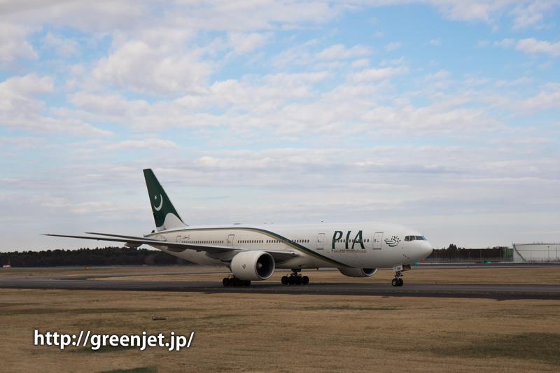 パキスタン航空のボーイング777@成田