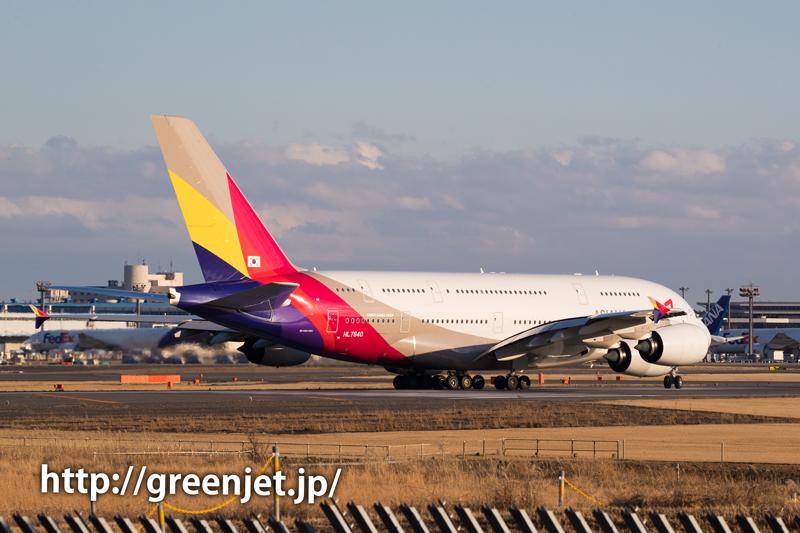 アシアナ航空のエアバスA380@成田空港のRWY16R
