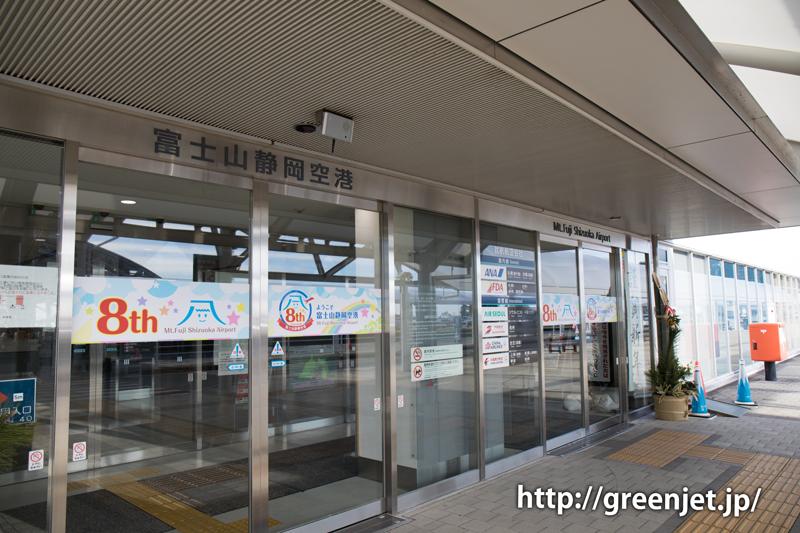 富士山静岡空港のエントランス