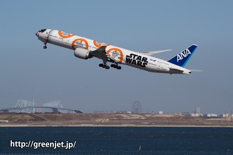 BB-8 スターウォーズジェット@羽田