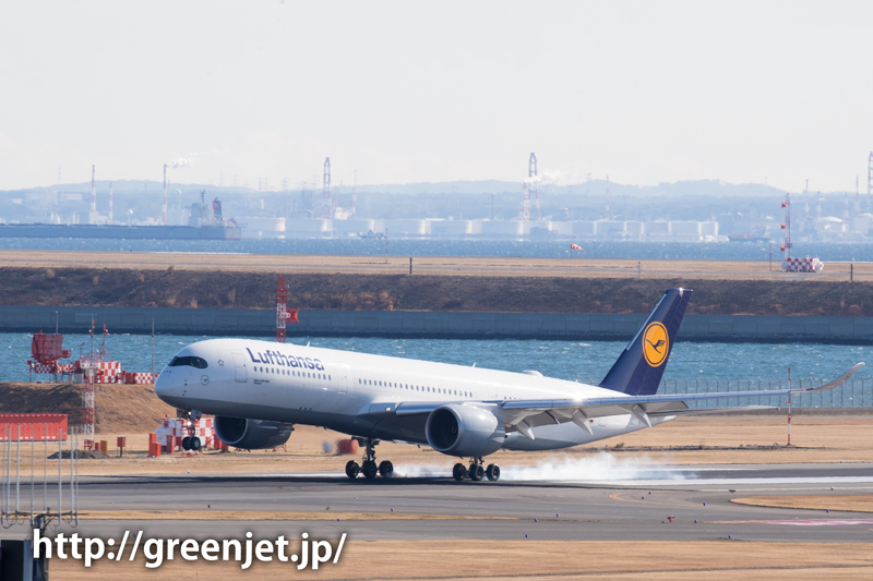 ルフトハンザドイツ航空のエアバスA350@羽田