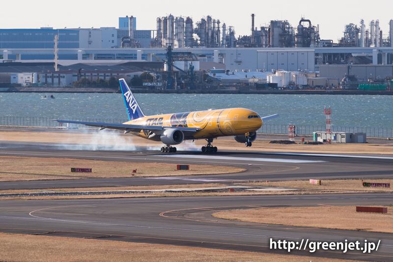 C-3PO ANA-JET/羽田空港 RWY34L 着陸編