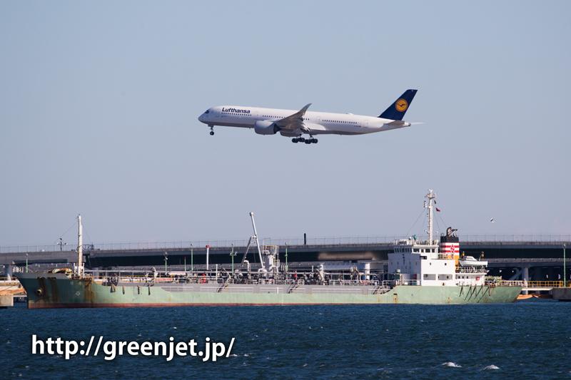 ルフトハンザドイツ航空のエアバスA350@浮島