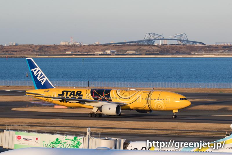 羽田空港のRWY34Rへ着陸するスターウォーズジェット/C-3PO