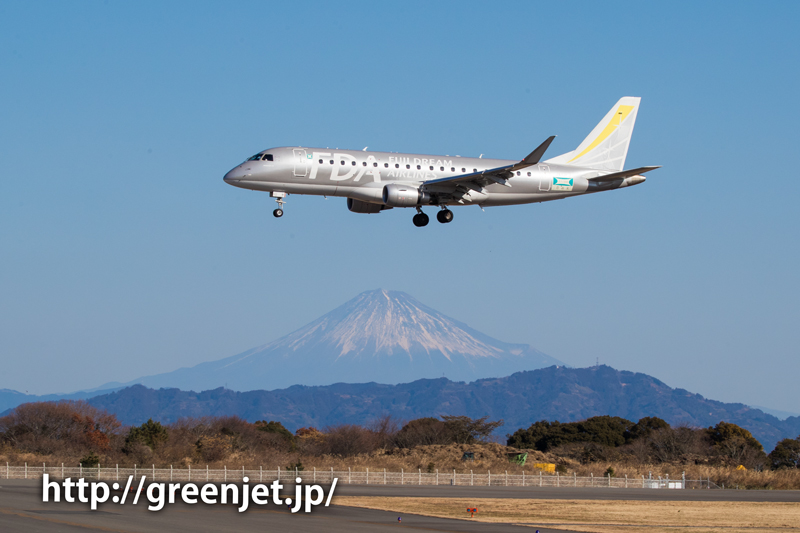 FDA10号機@富士山静岡空港滑走路東側南展望台で撮影