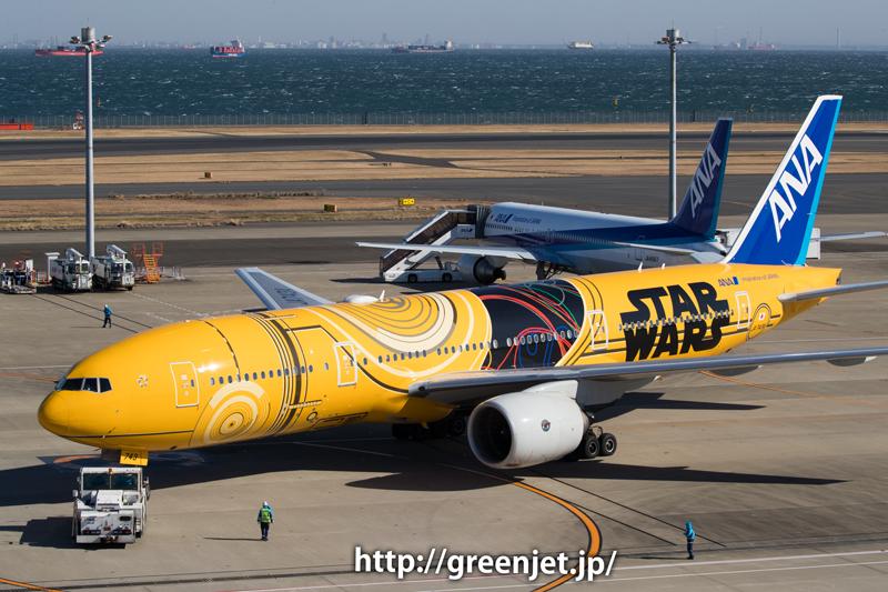 C-3PO スターウォーズジェット@羽田