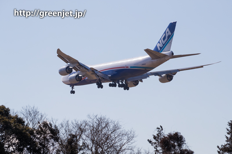 【成田の飛行機撮影スポット】駒井野の橋@NCAのジャンボ