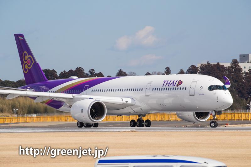 【成田の飛行機撮影スポット】ゲジポイント@タイ航空のA380