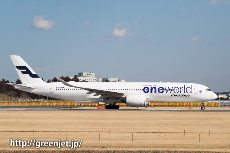 【成田の飛行機撮影スポット】ゲジポイント@フィンエアーのA350