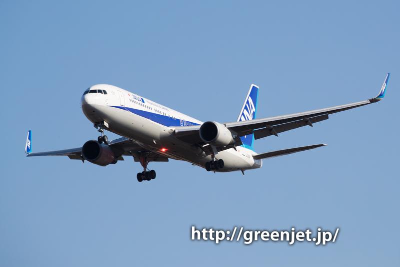【成田の飛行機撮影スポット】グリーンポート エコ・アグリパーク@ANAのB767