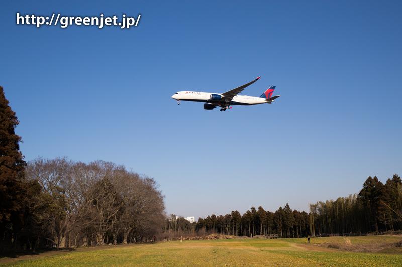 【成田の飛行機撮影スポット】グリーンポート エコ・アグリパーク@デルタのA350