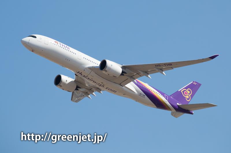 【成田の飛行機撮影スポット】さくらの山臨時駐車場@タイ航空のA350