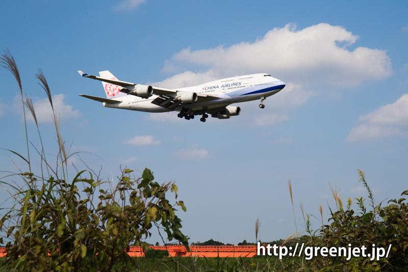 【成田の飛行機撮影スポット】野球場ポイント@チャイナエアラインのB747