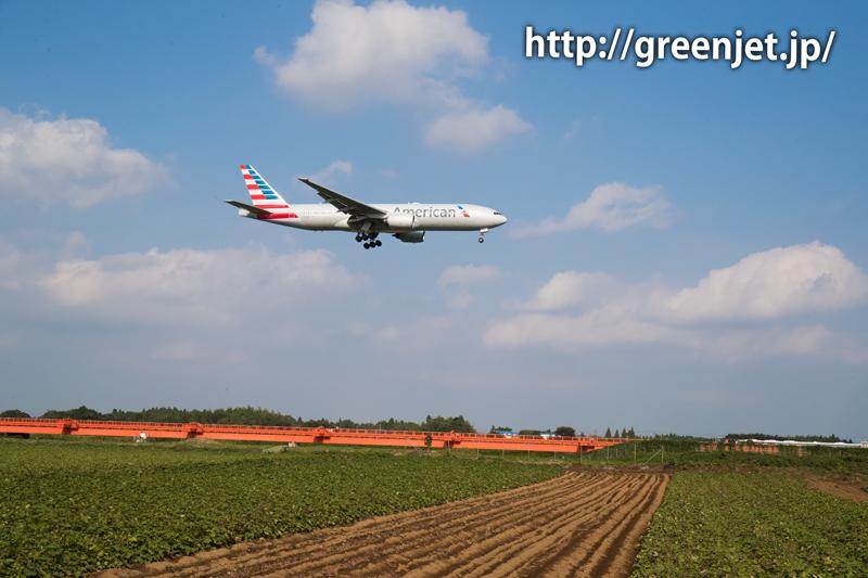 【成田の飛行機撮影スポット】野球場ポイント@アメリカン航空のB777