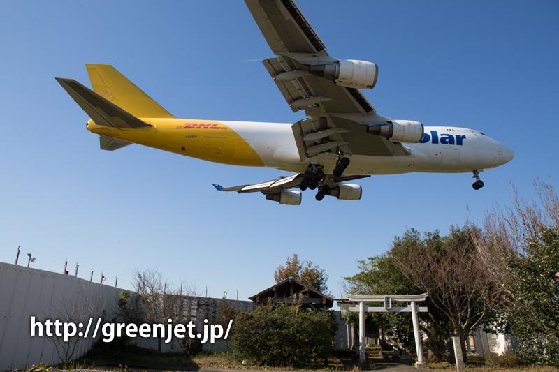 【成田の飛行機撮影スポット】東峰神社/ポーラーエアカーゴのB747