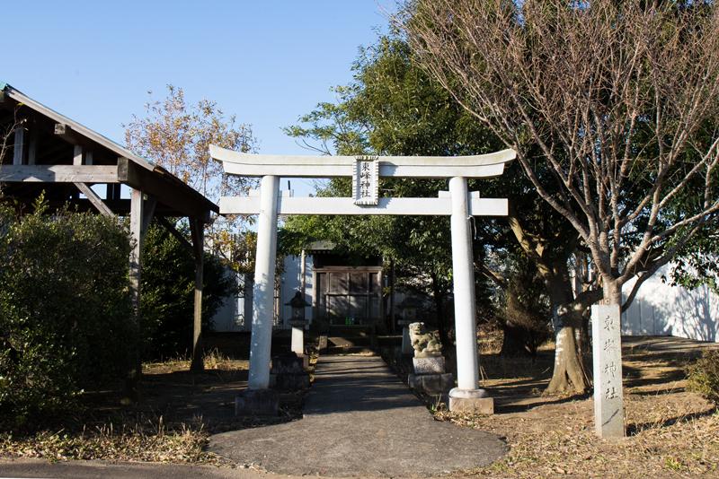 【成田の飛行機撮影スポット】東峰神社
