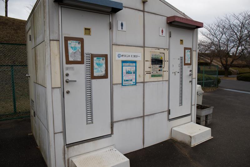 三里塚さくらの丘のトイレ