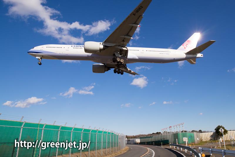 【成田の飛行機撮影スポット】東峰トンネル入口@チャイナエアラインのB777