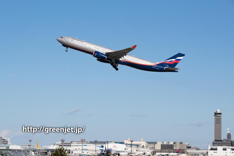 アエロフロート・ロシア航空のエアバスA330@奥の細道