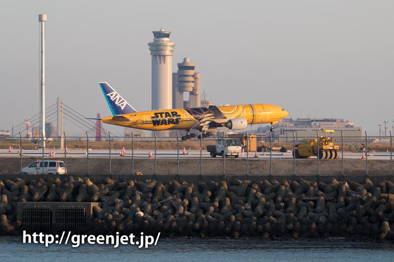ANAスターウォーズJET/C-3PO@京浜島つばさ公園
