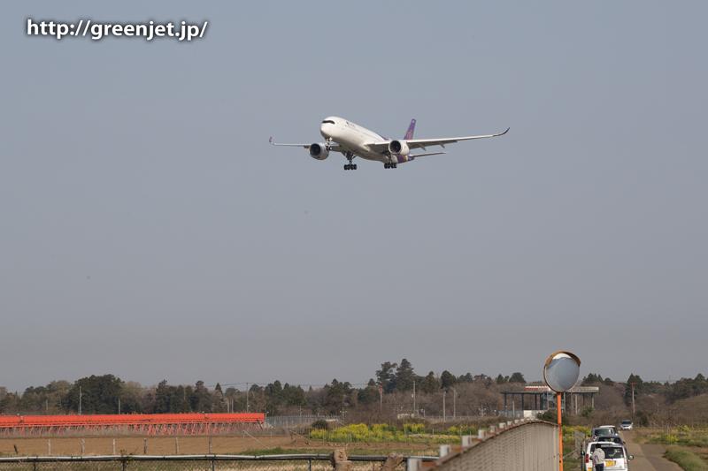タイ国際航空のエアバスA350@第三四本木橋