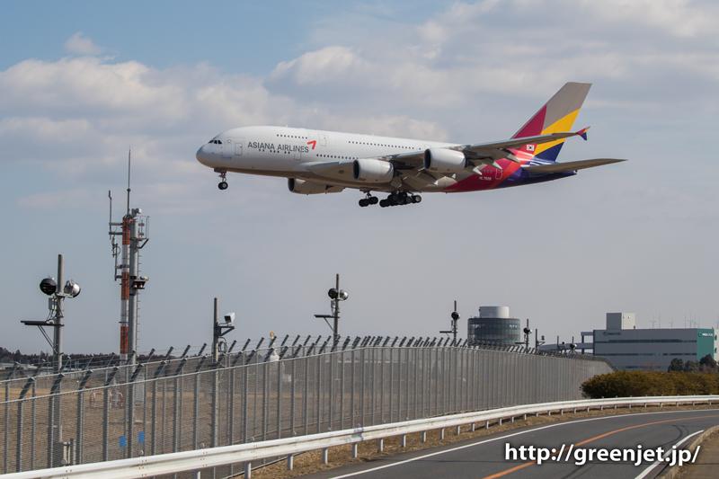アシアナ航空のエアバスA380@畑ポイント