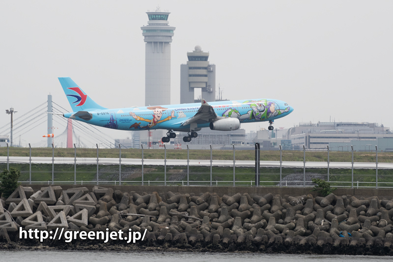 チャイナイースタンのエアバスA330/特別塗装機@つばさ公園
